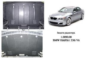 Защита двигателя BMW 5 E60 E61 - фото №10 + 1