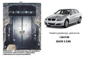 Захист двигуна BMW 3 E90 - фото №3
