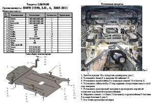 Захист двигуна BMW 3 E90 - фото №3 + 1