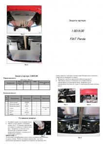 Защита двигателя Fiat Panda - фото №6