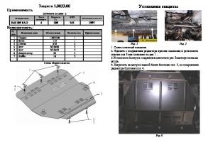 Защита двигателя Peugeot 807 - фото №3 + 1