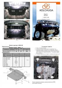 Защита двигателя Hyundai Tucson 1 - фото №3