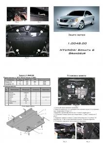 Защита двигателя Hyundai Grandeur 4 - фото №4