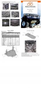 Защита двигателя Infiniti FX45 - фото №6