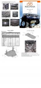 Защита двигателя Infiniti FX35 - фото №8