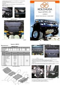 Защита двигателя Ssang Yong Musso Sports - фото №3