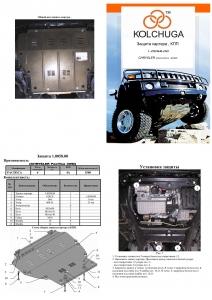 Защита двигателя Chrysler Pacifica 4 WD - фото №3