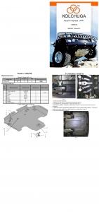 Защита двигателя Subaru Tribeca B9 - фото №4
