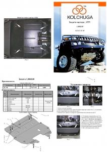 Захист двигуна Volvo XC90 1 - фото №6