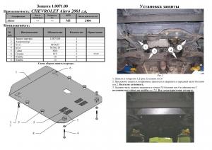 Защита двигателя Chevrolet Alero - фото №3