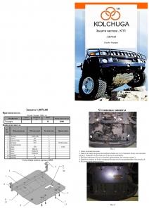 Захист двигуна Dodge Caravan 3 - фото №6