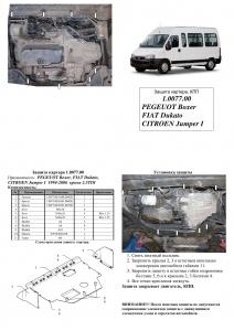 Защита двигателя Fiat Ducato 2 - фото №6