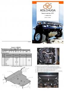 Защита двигателя Chery Tiggo - фото №5