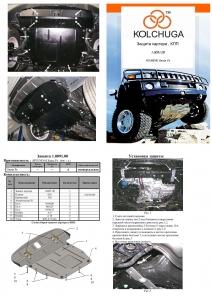Защита двигателя Hyundai Santa Fe 2 - фото №3