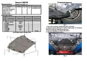 Защита двигателя Lexus ES 300 - фото №3 + 1