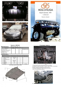 Захист двигуна Toyota Avalon - фото №10