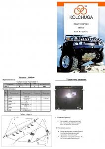 Защита двигателя Toyota Avensis Verso - фото №4