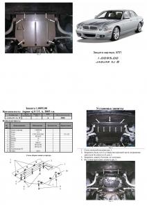 Защита двигателя Jaguar XJ8 - фото №3