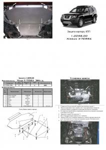 Защита двигателя Nissan X-Terra - фото №3