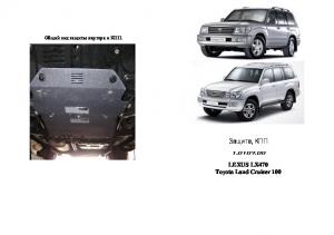 Защита двигателя Toyota Land Cruiser 100 - фото №12 + 1
