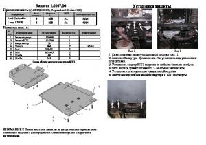 Защита двигателя Toyota Land Cruiser 100 - фото №12 + 1 + 1