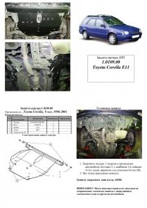 Защита двигателя Toyota Corolla E11 - фото №3