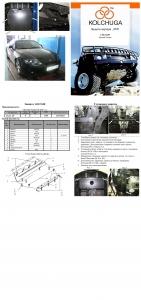 Защита двигателя Hyundai Coupe GK (Tiburon) - фото №6