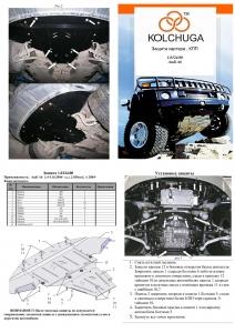 Захист двигуна Audi A6 C6 - фото №7