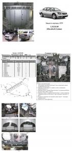 Защита двигателя Mitsubishi Galant 9 - фото №8