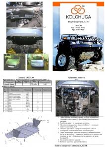 Защита двигателя Fiat Grande Punto - фото №11