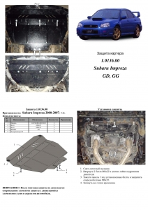 Защита двигателя Subaru Impreza - фото №8