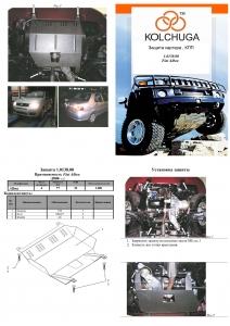 Защита двигателя Fiat Albea - фото №4