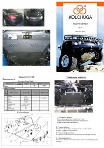 Защита двигателя Chevrolet Epica - фото №4 + 1 + 1