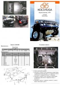Защита двигателя Nissan Teana 1 - фото №4