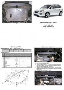 Захист двигуна Kia Carens 3 - фото №5