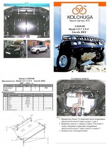 Защита двигателя Mazda CX-7 - фото №7