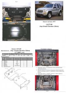 Защита двигателя Jeep Liberty - фото №4