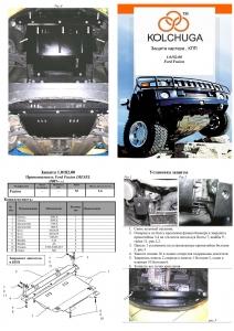 Защита двигателя Ford Fusion 1 - фото №11 + 1
