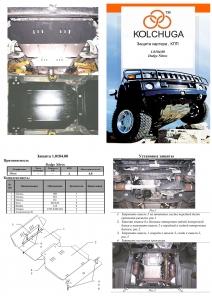 Защита двигателя Dodge Nitro I - фото №6