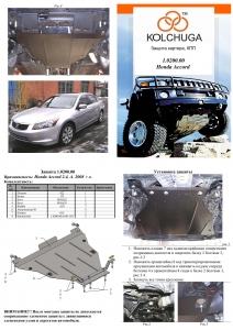 Защита двигателя Honda Accord 8 - фото №7