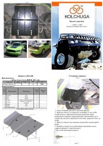 Защита двигателя Dodge Charger R/T - фото №4
