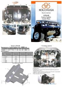 Защита двигателя Lancia Ypsilon - фото №3