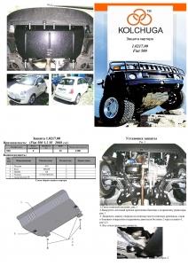 Защита двигателя Fiat 500 - фото №6