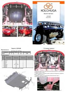 Защита двигателя Chana Benni - фото №3