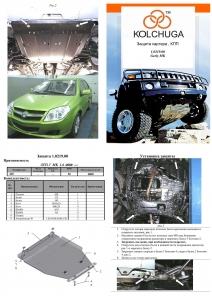 Защита двигателя Geely MK седан - фото №4