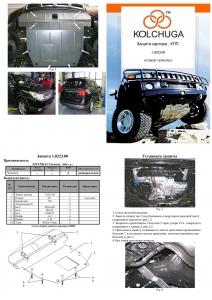 Защита двигателя Hyundai Veracruz (ix55) - фото №3