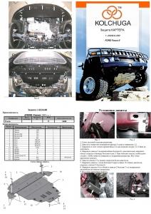 Защита двигателя Ford Focus C-Max - фото №9