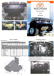 Защита двигателя Hyundai i-10 (1-ое поколение) - фото №4