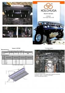 Захист двигуна Jeep Wrangler Rubicon CRD - фото №6