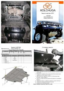 Защита двигателя Peugeot Partner B9 - фото №4